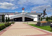 Ледовый дворец Витязь в Чехове