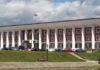 Администрация городского округа Чехов