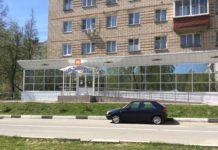 городская библиотека чехова