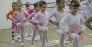 балет для девочек