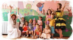 детский сад Фантазия Чехов