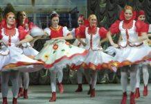 Ансамбль танца Грация Чехов