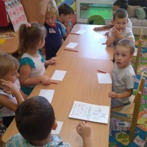 детский сад чудо чадо