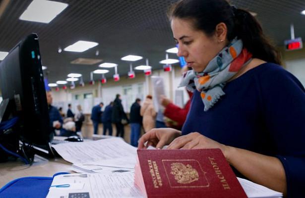 Стоимость визы в США снизилась для россиян
