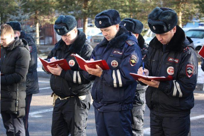 Инструктаж нарядов комплексных сил в Чехове