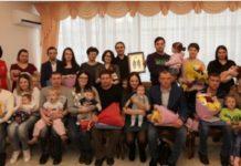 чествование новорожденных в чехове