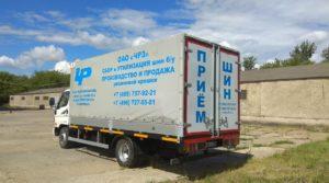 ООО ЧРЗ - переработка и утилизация шин в Чехове