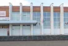Дом культуры Родник Шарапово