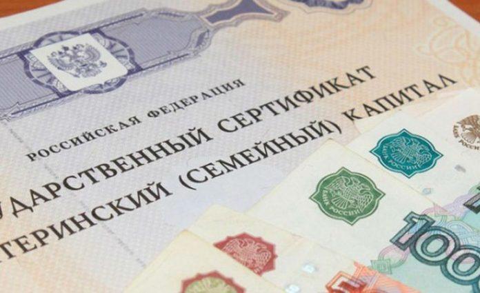 Ежемесячные выплаты из средств материнского капитала 2019. прожиточный минимум на ребенка в Москве составляет 12 057 рублей.