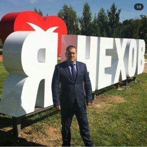 Фриш Дмитрий Чехов