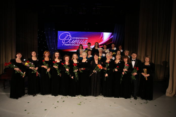 концерт народного коллектива Элегия