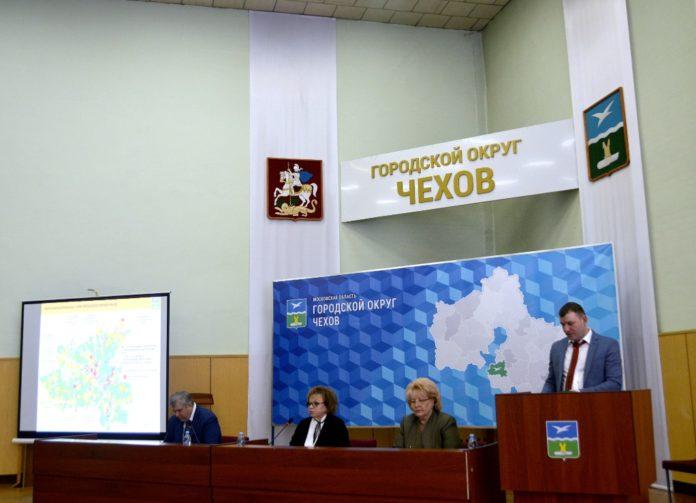 Расширенное ежемесячное совещание Чехов