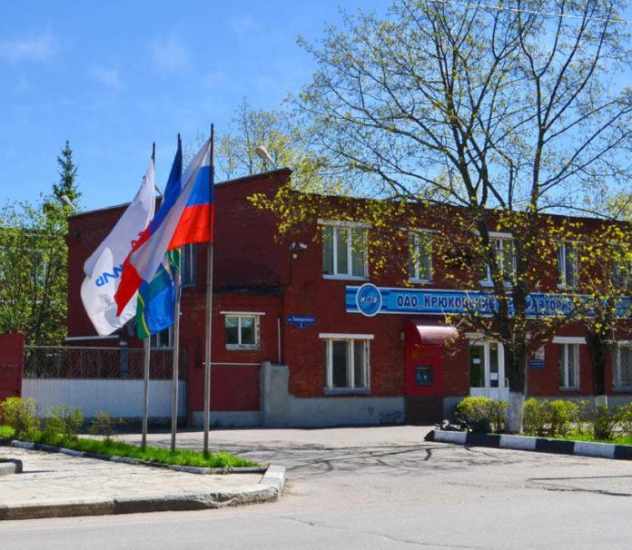 Крюковский вентиляторный завод Чехов