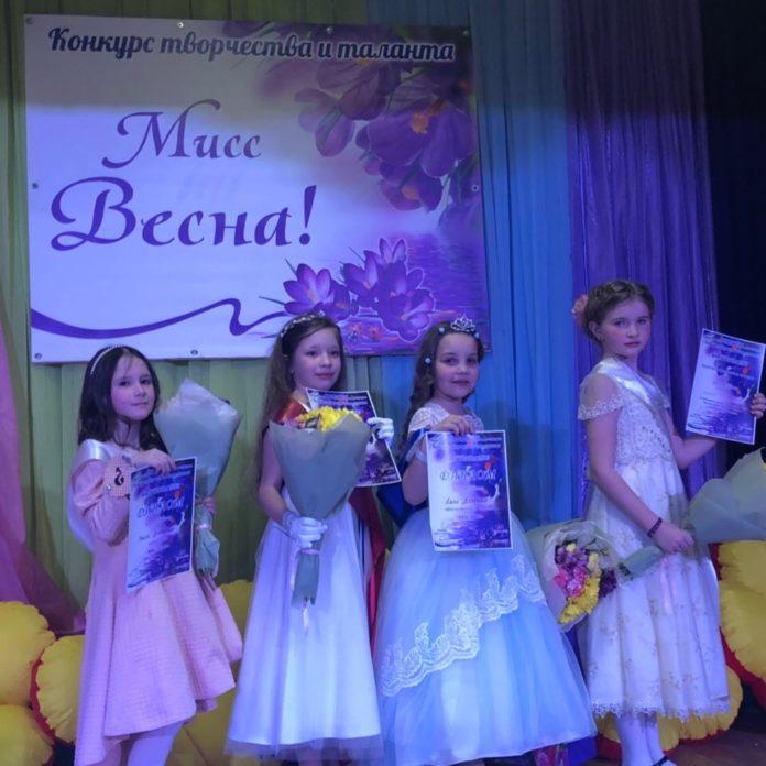 конкурс мисс весна 2019 в Крюково