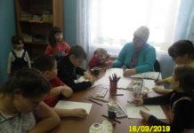 Журнал Мурзилка 95 лет