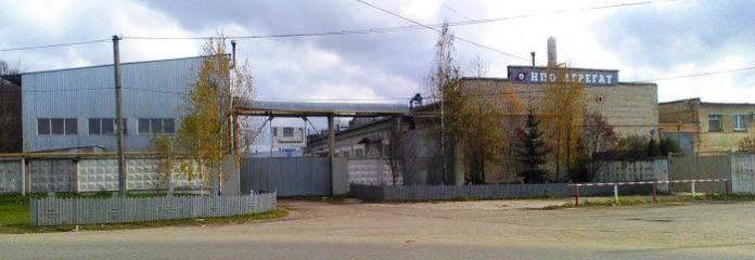 НПО Агрегат Чехов