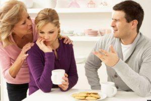 Сепарация от родителей во взрослом возрасте