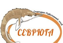 Севрюга рыбалка в Чехове