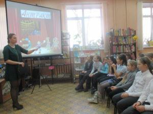 Волшебный мир кулис для детей Чехов