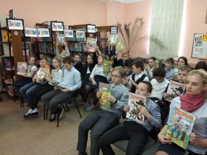 Закрытие Недели детской книги в Чехове