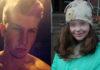 Секс за Айфон. 14-летняя школьница согласилась на интим за Айфон