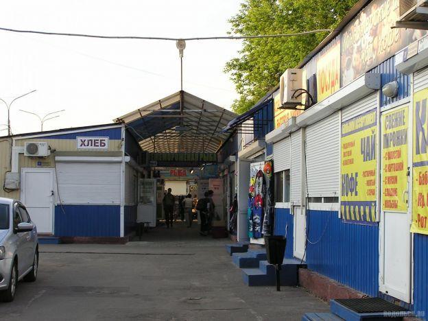 Тишинский рынок Подольск - закроют. Как стало известно от пользователей форума, торговые ряды, которые расположены на Курской улице закроют.
