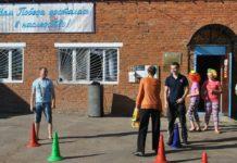 ДК Ровесник - Центр развития культуры и спорта