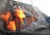 Пожар в Жуковском. Пожар в Подмосковье - погибла мать 5-х детей. У детей больше никого не осталось, единственный близкий родственник - это прабабушка 84 лет.