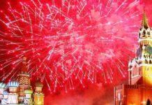 День Победы 2019 в Москве