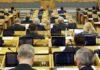 Помощник депутата Госдумы, Сергей Шамарин умер. 5 апреля умер Николай Ковалев депутат Госдумы. Причины смерти Шамарина пока неизвестны