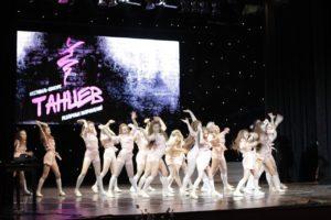 Фестиваль-конкурс танцев в КТЦ Дружба 1