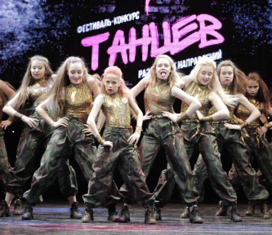 Фестиваль-конкурс танцев в КТЦ Дружба