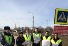 Работа ГИБДД Чехов - напомнили пешеходам и водителям о безопасности на дороге. Безопасность детей на дороге. Акции ГИБДД Чехов