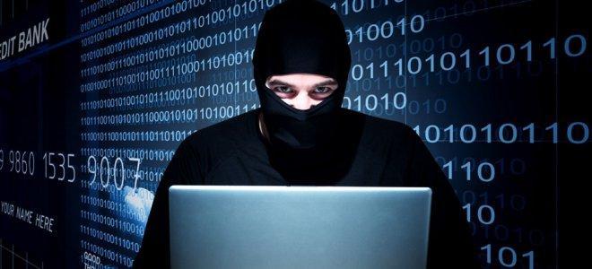 киберпреступлений
