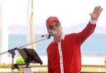 президент туркмении читает рэп