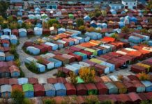 Проект закона о гаражной амнистии в России министерство экономического развития