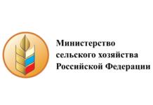Министерство сельского хозяйства и продовольствия, Вачугов Дмитрий Дмитриевич, начальник управления. Общественные обсуждения - 18 апреля 2019 года в 10:00