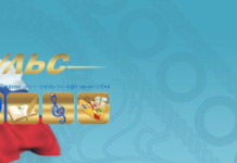 МБУ Импульс Чехов село Троицкое 4/1. Мероприятия, кружки, развивающее время провождения для детей и взрослых. Организация государственных праздников