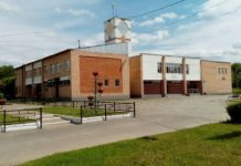 Дом культуры Каскад Чехов