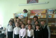 """Урок доброты """"Книги о дружбе"""" в Шарапово"""