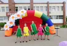 Квест по ПДД для детей прошел в ДК Мечта