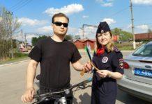 Акцию Георгиевская ленточка провели инспекторы ОГИБДД Чехов
