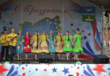 Открытие праздника в честь Дня поселка и Дня химика в Любучанах 2