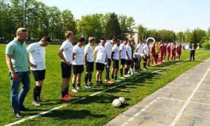 Финал Кубка открытия сезона по футболу