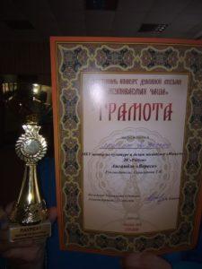 Фестиваль-конкурс православной музыки
