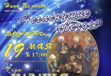 Казачья народная песня в КТЦ Дружба 19 мая