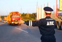 Рейд ГРУЗОВИК проходит с 13 мая в Московской обл