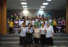 ДК Фортуна: отчетный концерт Шаг Вперед