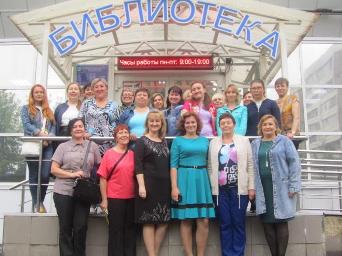 семинар библиотекарей Встреча делегации из Владимира 5. 15.05.19