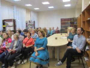 Встреча делегации из Владимира. 15.05.19